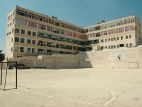 Une école à Bethléem